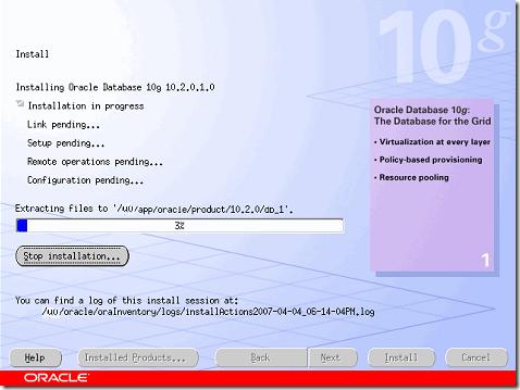 OUI_Install