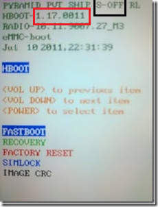 HTC Sensation HBOOT version