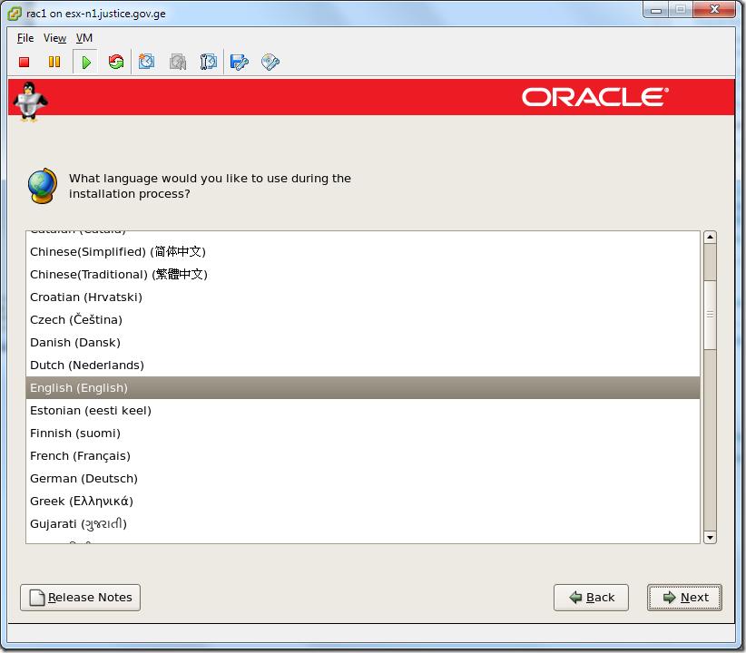 Virtual Machine_Enterprise_Linux_Setup_Language