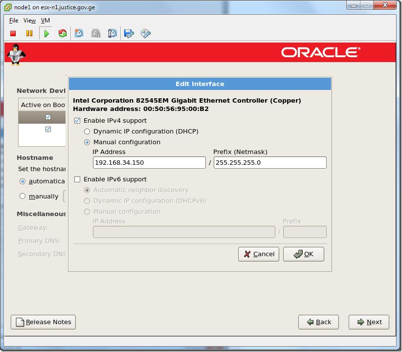 Virtual Machine_Enterprise_Linux_Setup_Network_Devices