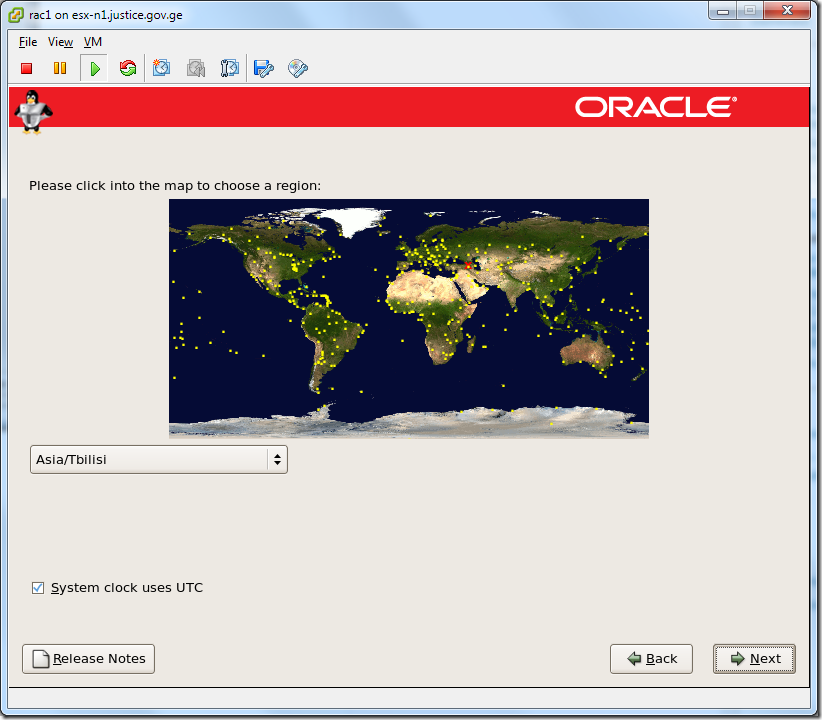Virtual Machine_Enterprise_Linux_Setup_Region