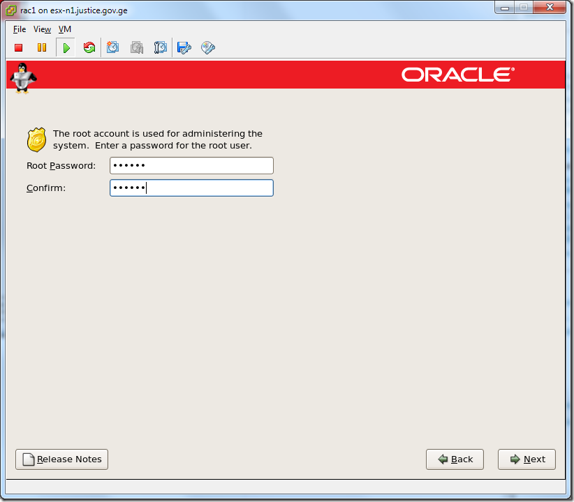 Virtual Machine_Enterprise_Linux_Setup_Root_Password