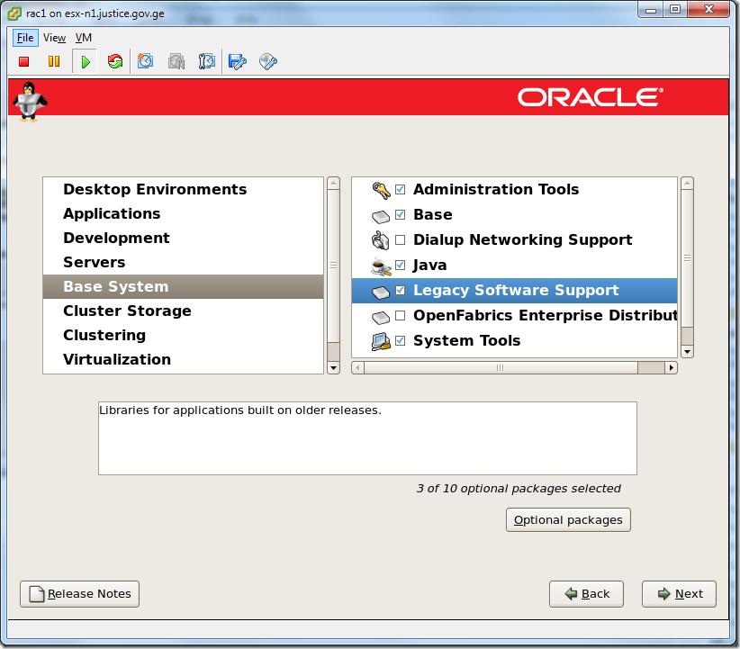 Virtual Machine_Enterprise_Linux_Setup_Packages