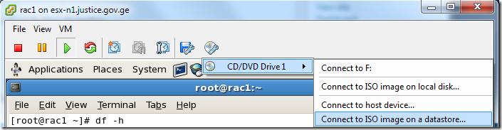 Virtual Machine_Enterprise_Linux_Setup_CD_DVD