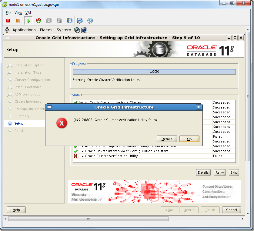 Virtual Machine_Grid_Installation_OC_Verification_Failed