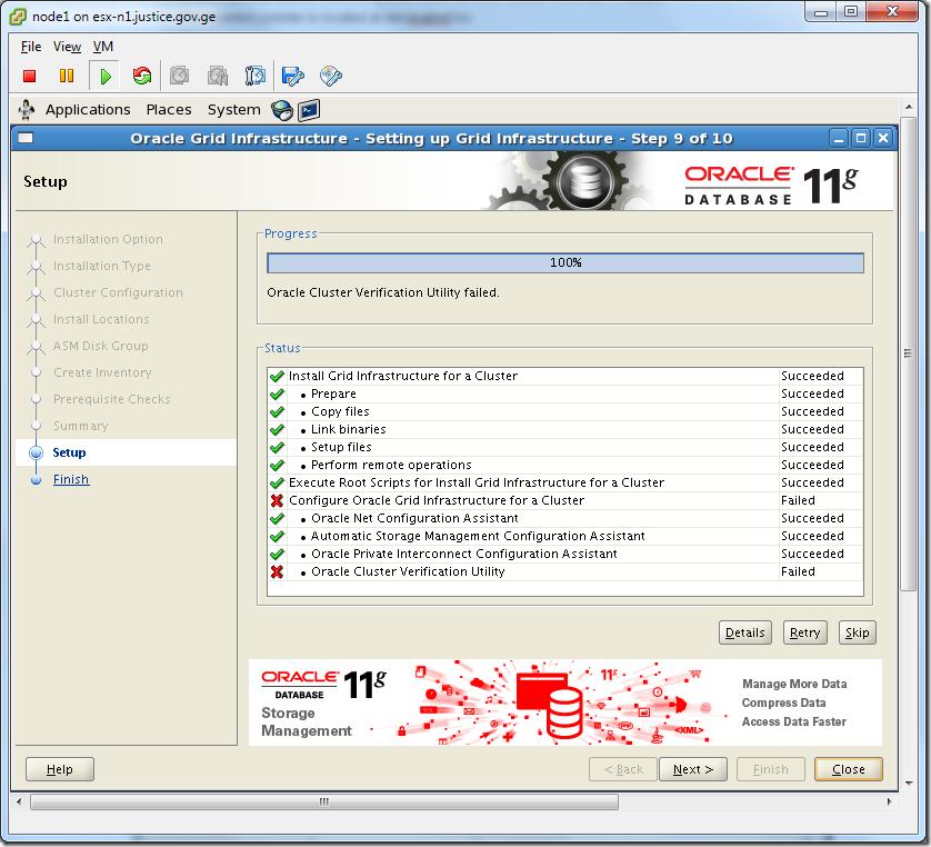Virtual Machine_Grid_Installation_Progress